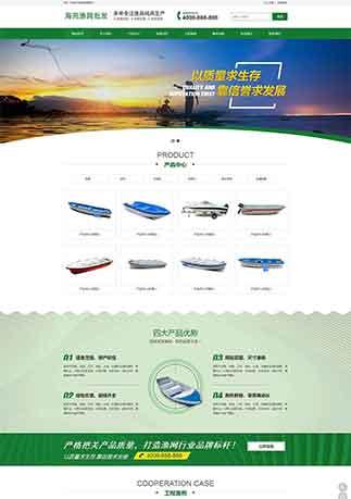 渔具批发_游艇_产品类型都适用-YG-0001
