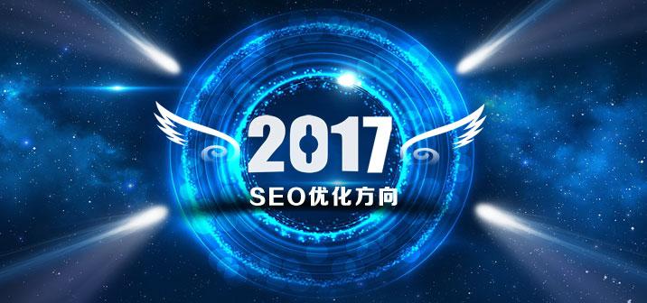 珠海发哥SEO说,2017年一定要学会成本算法
