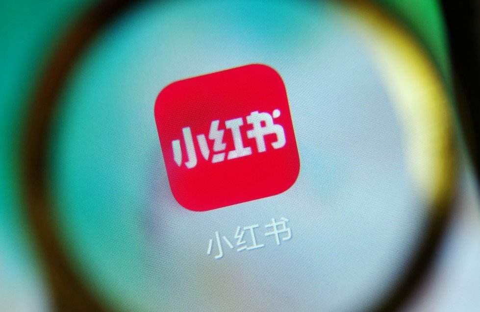 小红书平台适合哪些行业重点投放?广告投放情报分析